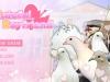 Hatoful Boyfriend - Screen 1