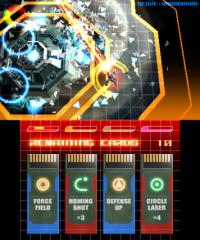 3dsds_kokuga_02_mediaplayer_large