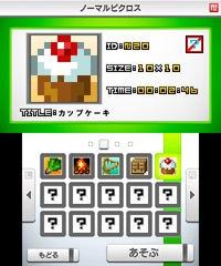 picross-e2-nintendo-3ds-1324547586-003