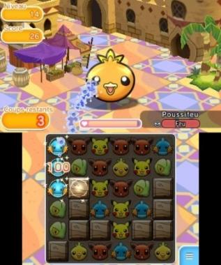 PokémonShuffle (5).jpg