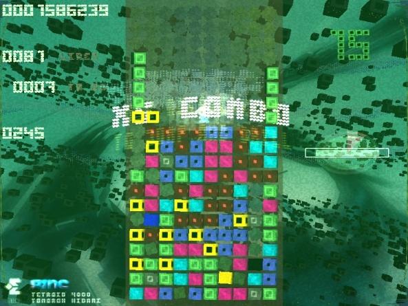 tetroid2012-19
