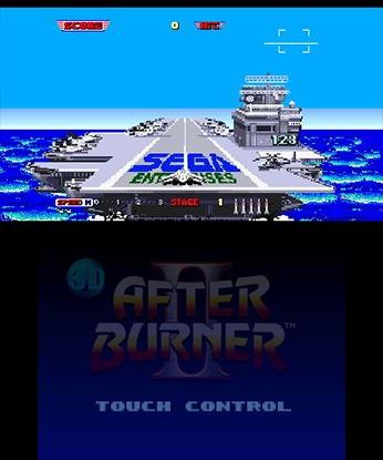 3D Afterburner 2