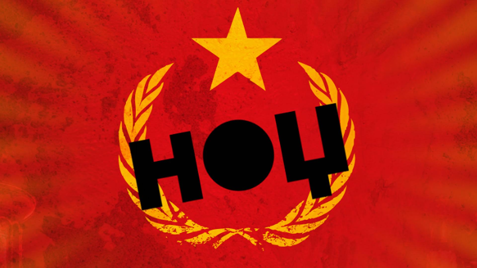 HOY ! – Le Post Mortem