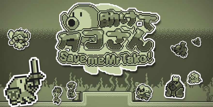 Tako au Tokyo Game Show, du rêve à la réalité